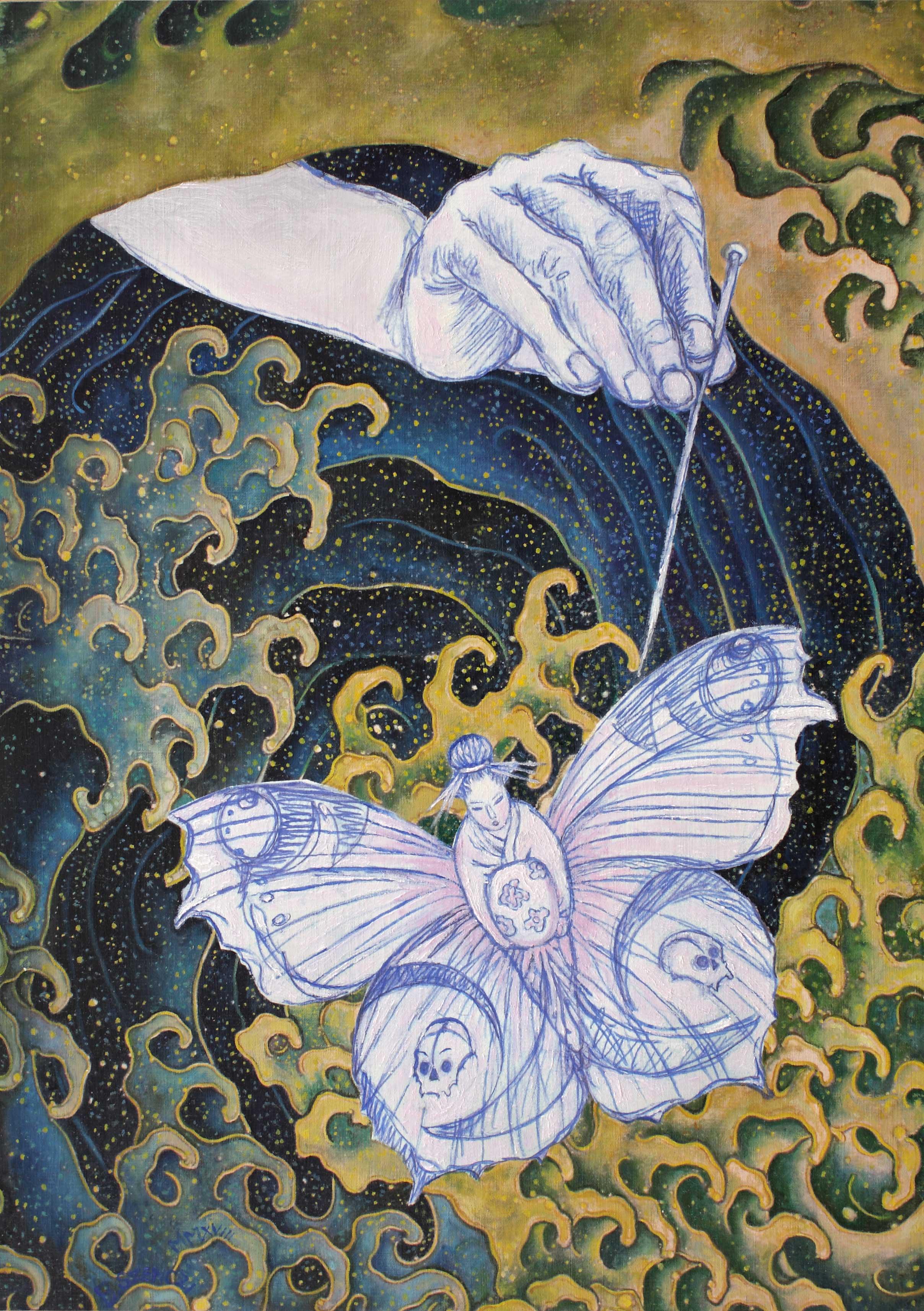 Conferencia Al Entorno De «Madama Butterfly»